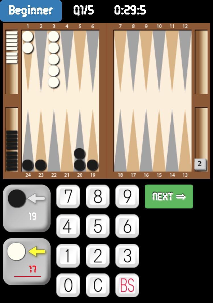 ここに任意のモードのプレイ画面キャプチャ(白選択)